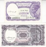 EGYPT 5 10 PIASTERS 1971 P-182e 183e SIG/ahmed Ismael LOT SET UNC Cv=$7.00 */*