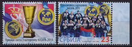 WATERPOLO - 2015 SERBIA - RUSSIA FINA World Championships In Kazan - LABEL / CINDERELLA / VIGNETTE - MNH - Gold Medal