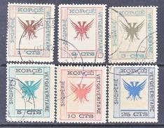ALBANIA 54-9   (o)  Reprints - Albania