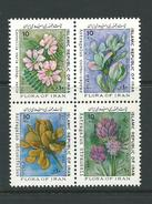 1990 New Year Flowers Block Of 4 Stamps Complete MUH/MNH As Issued - Iran