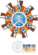 FRANCE CARTE MAXIMUM NUM.YVERT  3237 ELECTION PARLEMENT EUROPEEN - Maximumkarten