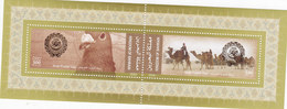 Bahrain 2009, ARABA POST DAY, Camels &Bird,Joint & Common Issue SOUVENIR SHEET MNH - Nice Topical- Reduced Price - Bahrain (1965-...)