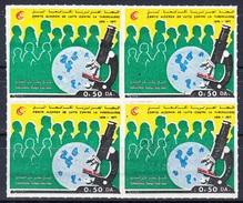 Bloc De 4 Vignettes Contre La Tuberculose De 1976 à 0,50 DA-semblable Au Timbre De Même Date N°Yvert 643 - Algérie (1962-...)