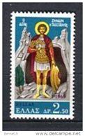 Grecia 1969. Yvert 974 ** MNH. - Greece