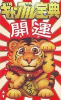 Télécarte Japon * Animal * TIGRE * TIGER (731) * FELIN * Japan  Phonecard Telefonkarte * TIJGER - Telefoonkaarten