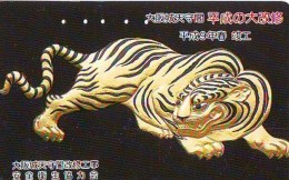 Télécarte Japon * Animal * TIGRE * TIGER (734) * FELIN * Japan  Phonecard Telefonkarte * TIJGER - Telefoonkaarten