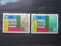 BEAUX TIMBRES DE CEYLAN N° 368 + 369 , XX !!! - Sri Lanka (Ceylan) (1948-...)