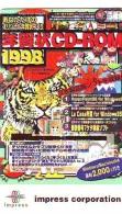 Télécarte  Japon * Animal * TIGRE * TIGER (763)  MACKINTOSH * Japan  Phonecard Telefonkarte * TIJGER - Phonecards