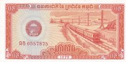 CAMBOGIA 0,5 RIEL 1979 FDS - Cambodia