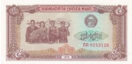 CAMBOGIA 5 RIELS 1979 FDS - Cambodia