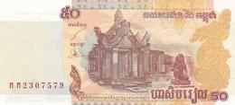 CAMBOGIA 50 RIELS 2002 FDS - Cambodia