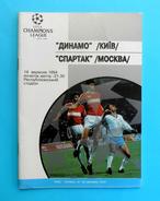FC DYNAMO Kyiv : FC SPARTAK Moscow - 1994. UEFA CHAMPIONS LEAGUE Offic. Football Match Programme Soccer Russia Ukraine - Books