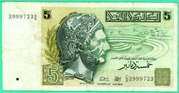 5 Dinars - Tunisie - N°. C/8 999723 - TB+ - 1993 - - Tunisia