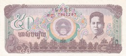 CAMBOGIA 50 RIELS 1992  FDS - Cambodia