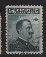 1908 Levante 30 Pa. Su 15 C. - 11. Auslandsämter