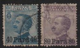 1908 Levante 40 Pa. Su 25 C. 80 Pa. Su 50 C. Serie Cpl - 11. Auslandsämter