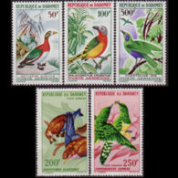 DAHOMEY 1966 - Scott# C33-7 Birds Set Of 5 MNH