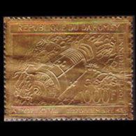 DAHOMEY 1969 - Scott# C102 Apollo 8 Gold Set Of 1 MNH