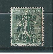 France Préo De 1920/22 N°25 Oblitéré ( Cote 125€ ) - Precancels