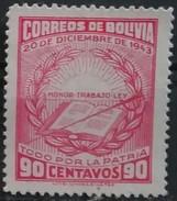 BOLIVIA 1944 -1945 Revolution Of 20th December, 1943. USADO - USED. - Bolivie