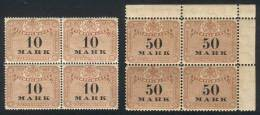 Year 1895, 2 Blocks Of 4 Of 10M. And 50M., Mint Never Hinged, With Watermark Wavy Lines, Excellent Quality! - Germany