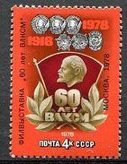 RUSSIA 1978 MNH**  Philatelic Exhibition   LENIN ORDER - PIN KOMUNIST - 1992-.... Fédération