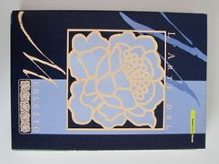 OFFERTA - FOLDER ANNO 2004 - L'ARTE DEL MERLETTO - COMPLETO IN PERFETTO STATO DI CONSERVAZIONE - Folder