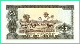 25 Sylis -  Guinée - N°.BZ955885 -  Type 1971 - Neuf - - Guinea