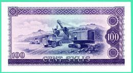100 Sylis -  Guinée - N°.AE590531-  Type 1971 - Neuf - - Guinea