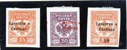B - Russia 1919 - Armata Dell'Ovest (linguellati) - Unused Stamps