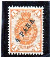B - Russia 1900 - Levante (linguellati)