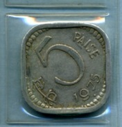 1975 5 Paise - India