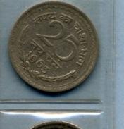 1963 25 Paise - India
