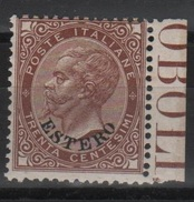1874 Levante Emissioni Generali DLR 30 C. Bruno MNH Bordo Foglio +++ - 11. Oficina De Extranjeros