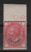 1874 Levante Emissioni Generali DLR 40 C. Rosa MNH Bordo Foglio +++ - 11. Oficina De Extranjeros