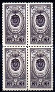 RUSSIE - YT N° 1385 X4 - Neufs ** - MNH - Cote: 40,00 € - Neufs