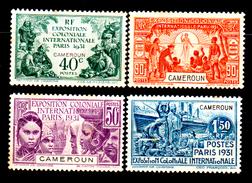 Camerun-0013 - 1931 (sg) NG - Privi Di Difetti Occulti. - Unused Stamps