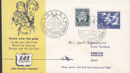 Norway SAS 1st North Pole Flight TOKYO - COPENHAGEN, OSLO 1957 Cover Brief NORDEN Nordia Issue 5 Swans (2 Scans) - Briefe U. Dokumente