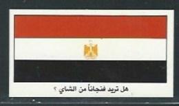 Egypt Egypte Flag Drapeau TB 68 X 37 Mm  English Language - Tea & Coffee Manufacturers