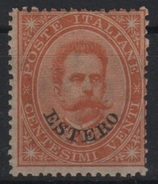 1881-83 Levante Emissioni Generali Serie 10 C. MNH - 11. Oficina De Extranjeros