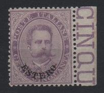 1881-83 Levante Emissioni Generali Serie 50 C. MNH - 11. Oficina De Extranjeros