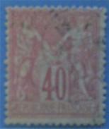 France 1876 : Type Sage Type II Vermillon N° 94a Oblitéré - 1876-1898 Sage (Type II)