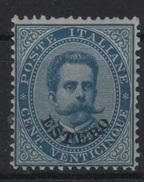 1881-83 Levante Emissioni Generali Serie 20 C. MNH +++ - 11. Oficina De Extranjeros