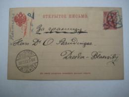 1899 ,  Mummernstempel Auf Ganzsache - Briefe U. Dokumente