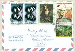 Republique  Unie Du Cameroun - 1982 - 5 Stamps On Cover To USA - Kameroen (1960-...)