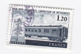 1,20 FRANC - 1918-1978 Armistice Carrefour De Lza RETHONDE - France