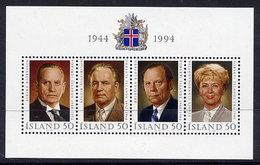 ICELAND 1994 50th Anniversary Of The Republic Block  MNH / **.  Michel Block 16 - 1944-... Republic