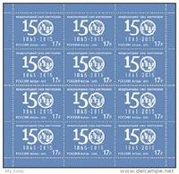 Russia, 2015,  ITU, Sheet Of 12 Stamps