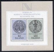 ICELAND 1983  NORDIA '84 Exhibition Block MNH / **.  Michel Block 5 - Unused Stamps