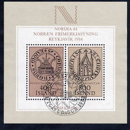 ICELAND 1982  NORDIA '84 Exhibition Block Cancelled.  Michel Block 4 - 1944-... Republic